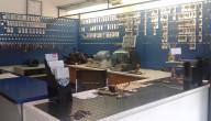 negozio duplicazione chiavi